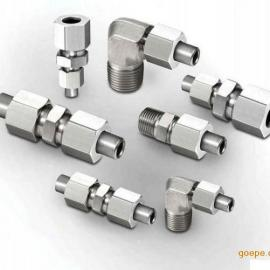 四川-成都格兰特全系列碳钢。不锈钢。高压液压接头GBT3733-40
