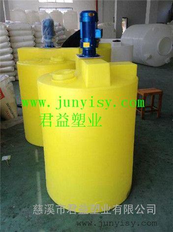 绍兴0.5立方带搅拌机跟计量泵PE桶