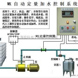 碳酸定量加料设备
