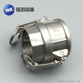 D型不锈钢快换接头,化工管接头,水管快速接头
