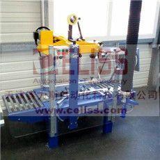 法国ERIMAC移动式集尘器