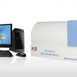 出售微机灰熔点测定仪,经济实用型煤炭分析仪器