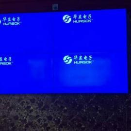 供应江西室内LCD液晶拼接屏华显电子