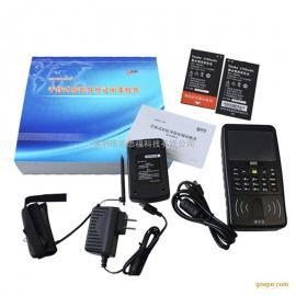 神思身份验证手持机SS628-500B 华思福科技