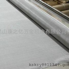 中卫316不锈钢滤网
