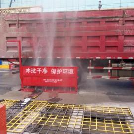 沥青拌合站洗车平台