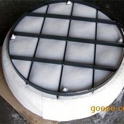 以勒丝网厂家定制聚乙烯除沫器 聚四氟乙烯除沫器 上装式