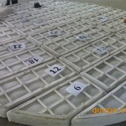 直销优质PTFE聚四氟乙烯除沫器 PP丝网除沫器