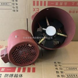 变频电机冷却风扇罩G100/65W/380V