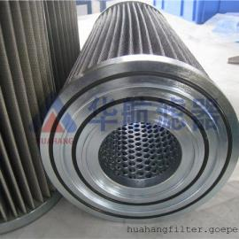 华航天然气滤芯 空气过滤芯 定制空气滤芯 玻纤棉滤芯