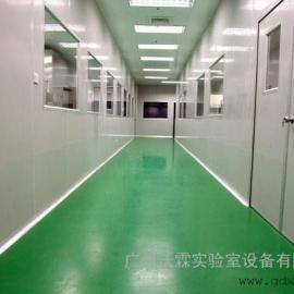 承接广州GMP|洁净车间|洁净工程|设计|报价|装修|