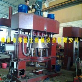 强力分散机 密封胶生产设备 广州电子胶生产设备