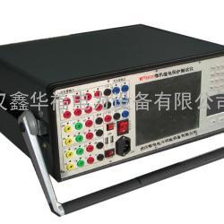 MPT6630-6H微机继电保护系统