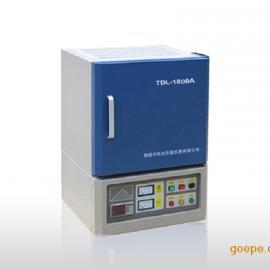 供应TDL-1800A型箱式高温炉,高温电阻炉