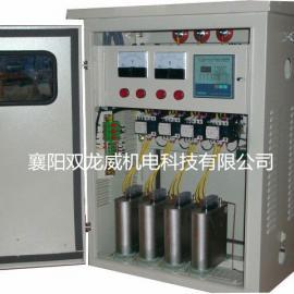 SDWB型低压无功自动补偿装置