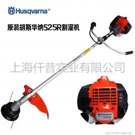 瑞典胡斯华纳 富世华543RS割草机二冲程汽油打草机割灌机割灌机