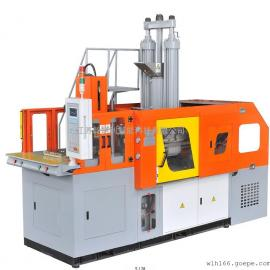 厂家直销新锐系列湖北地区BMC注塑机生产销售