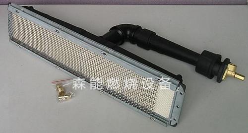 深圳HWP-602瓦斯炉头|火王牌红外线燃烧器