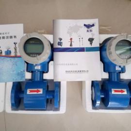 西安友和一体型电磁流量计选型,防腐型电磁流量计供应价格