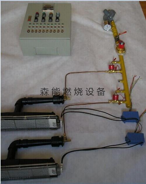 日本正英红外线燃烧器|SH-202A红外线瓦斯燃烧器