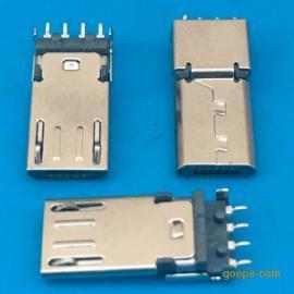 沉板/MICRO 5P公头贴片-前五后四/贴板带卡勾SMT