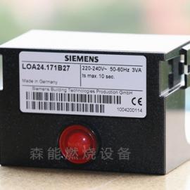 SIEMENS 德国LOA24.171B2BT 燃烧器控制器
