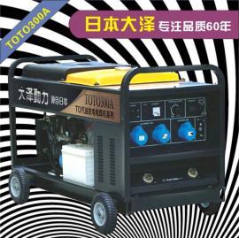 施工管道用300A汽油发电带电焊机