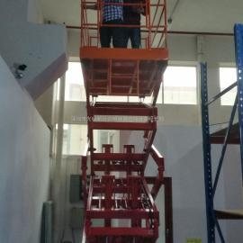 6米高空作业平台,移动剪叉式升降机