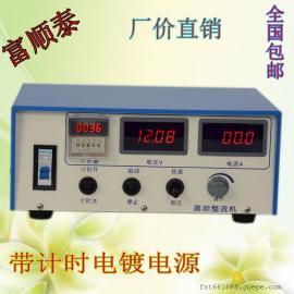 电镀电源、高频整流机、刷镀电源、镀金专用整流机、电解抛光电源