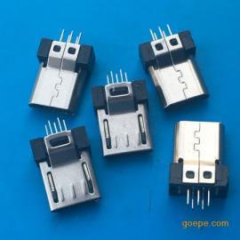 L=9.7mm/MICRO5P公头夹板1.2短体简易型插板