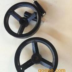 机床通用手轮 胶木手轮 尺寸标准 质量保证
