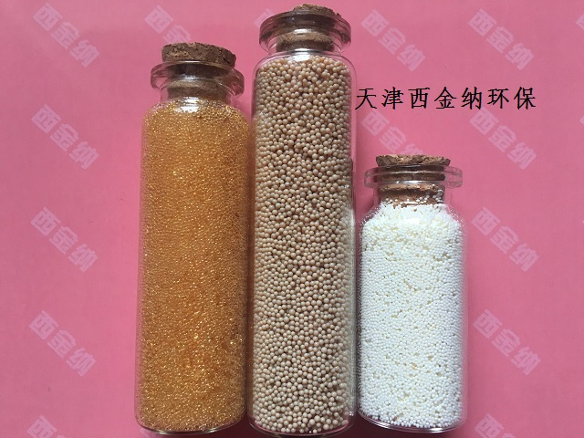 锅炉水处理树脂价格