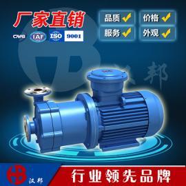 CQ不�P�磁力泵 耐腐�g磁力泵