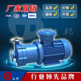 CQ不锈钢磁力泵 耐腐蚀磁力泵