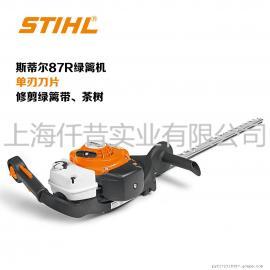 德国原装进口斯蒂尔STIHL HS87R单刀修剪机绿篱机