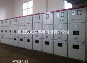 KYN28高压开关柜,供应KYN28高压开关柜
