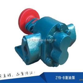 ZYB33-A渣油泵 重油泵 煤焦油泵 燃烧器油泵