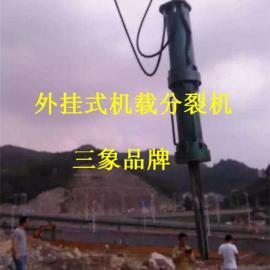 贵阳大型机载液压分裂机-sx--90型