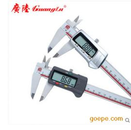 桂林广陆 数显游标卡尺 0-150-200-300 mm