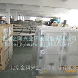 餐饮业油烟净化,JKXY型低空排放油烟净化器