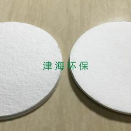 Ф90K49型玻璃纤维无胶滤膜 PM10TSP采样