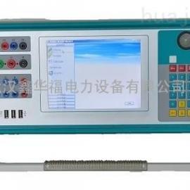 MPT4330三相继电保护校验仪