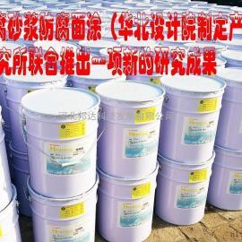hfvc水溶胶