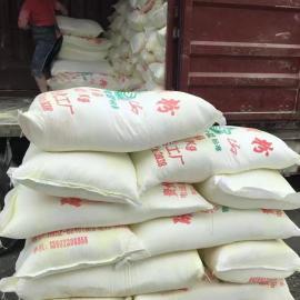 东莞硫磺粉.金山牌品质99.99%(三丰生产.长期现货)