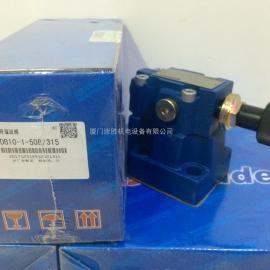 供应北京华德液压DB10-1-50B/315先导溢流阀