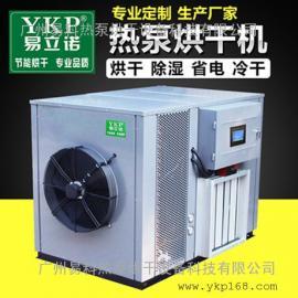 烘干机-南瓜烘干机-东瓜烘干机-智能控制-除湿机