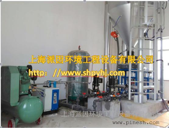 活性炭投加装置