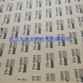 TN-9001无石棉高温绝缘板美国Interface密封垫片