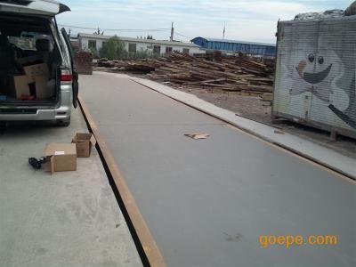 2吨车地磅称_谷瀑环保设备网 衡器 地磅/汽车衡 上海新鹰衡器有限公司 产品展示