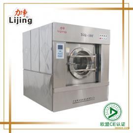 供应全自动洗涤银河彩票客户端下载 100kg工业洗衣机 大型全自动洗脱机